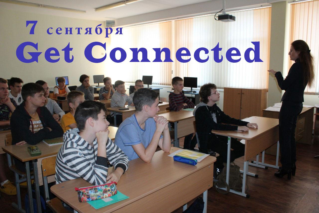 7 сентября Белорусский государственный педагогический университет имени Максима Танка совместно с Cisco Networking Academy открыли 2 новые группы по программам: