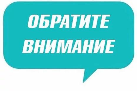 Список ответственных сотрудников за организацию и проведение  онлайн-мероприятий на факультетах/институтах